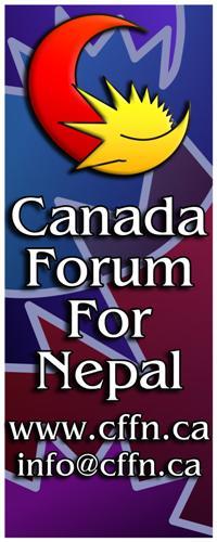 CFFN Banner